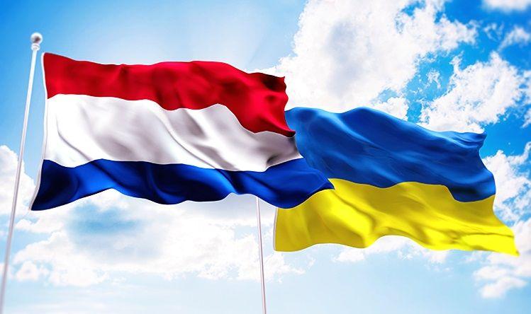 Парламент Нидерландов поддержал закон оратификации Соглашения обассоциации Украина-ЕС