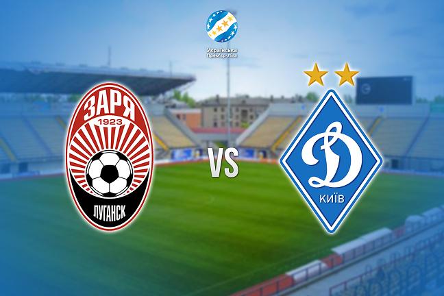 Два новичка дебютировали за«Динамо» вматче против «Зари»