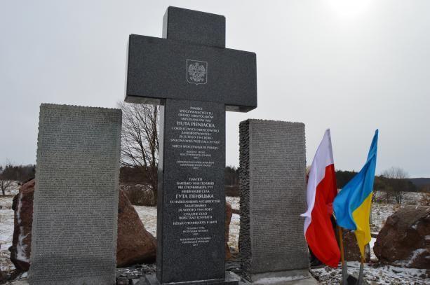На Львовщине почтили память жертв нацистов  ЛОГА