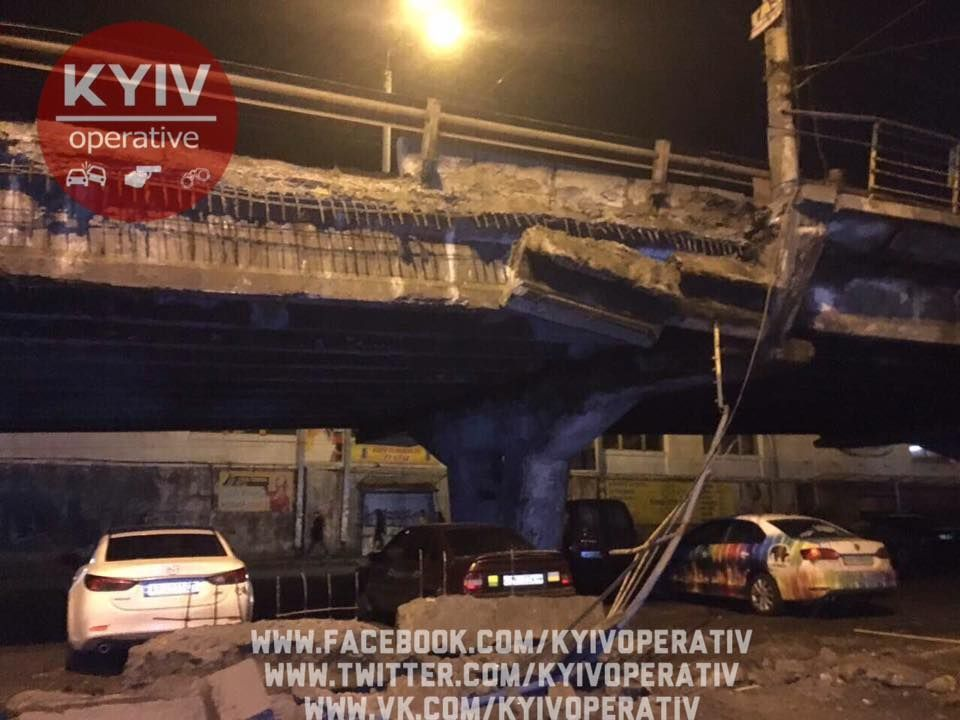 ВКиеве рухнул Шулявский мост, Кличко проинформировал - «отусталости»