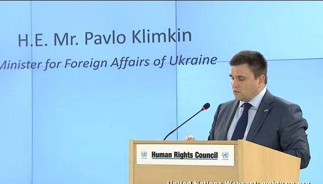 Климкин: Украина готовится стать членом Совета поправам человека ООН