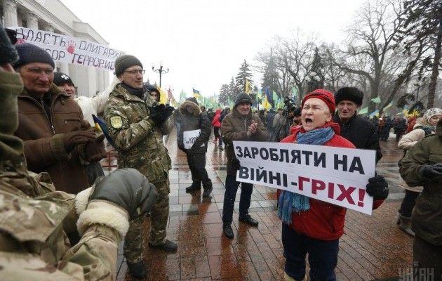 Винницкий облсовет просит Раду запретить торговлю сОРДЛО