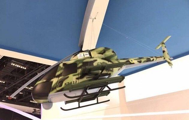 «Укроборонпром» впервый раз представил боевой вертолет Combat
