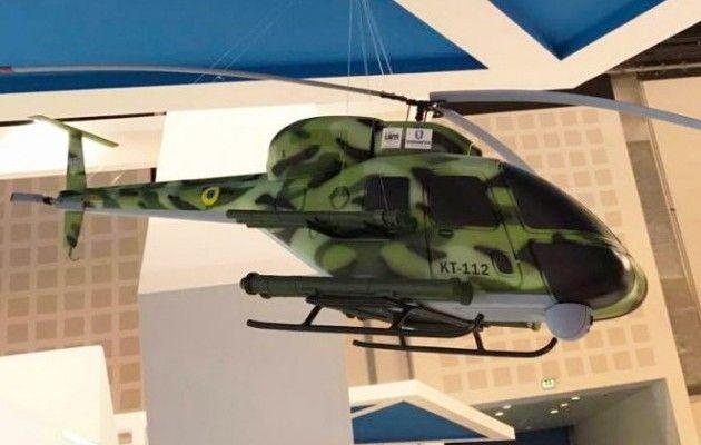 Украина показала дебютный боевой вертолет Combat: «Укроборонпром» раскрыл детали