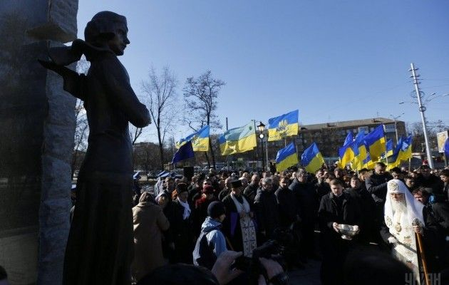 Кличко открыл монумент Телиге вКиеве за8 млн грн