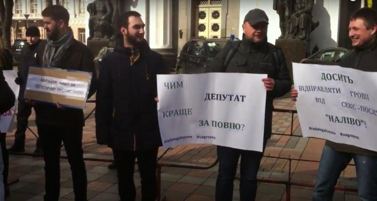 Проститутки прошли маршем поцентру украинской столицы, требуя легализации ихдеятельности