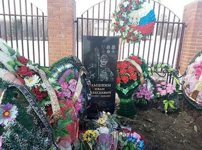 ВСирии умер русский солдат Иван Слышкин