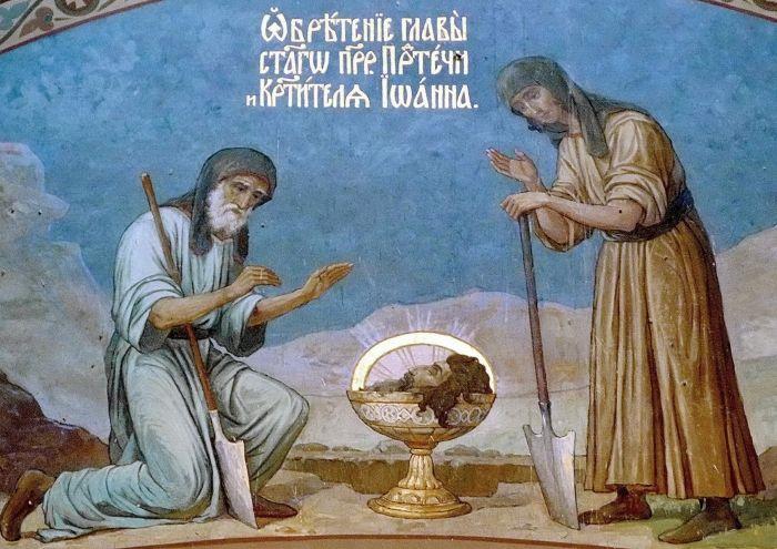 помощь иоанна крестителя отзывы рассчитать отпускные