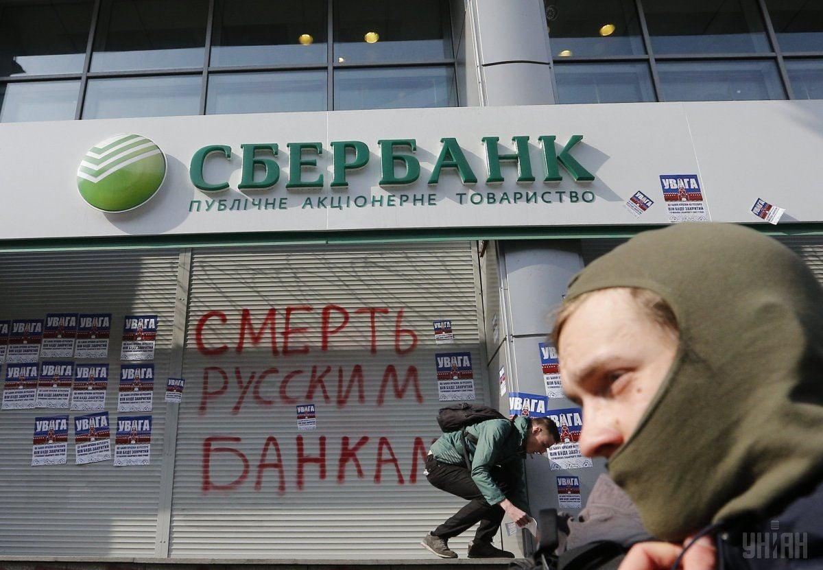 Участники блокады Донбасса грозят перекрыть ж/д пути на Российскую Федерацию изакрыть «Сбербанк»