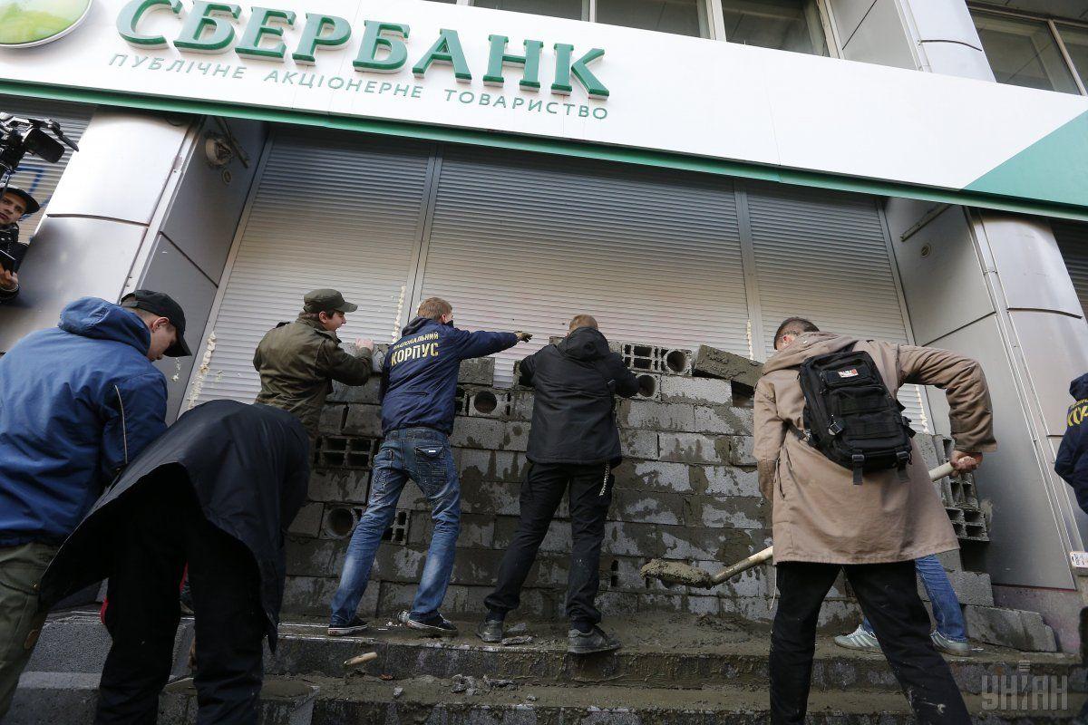 Сбербанк попросил Порошенко разблокировать отделения наУкраине