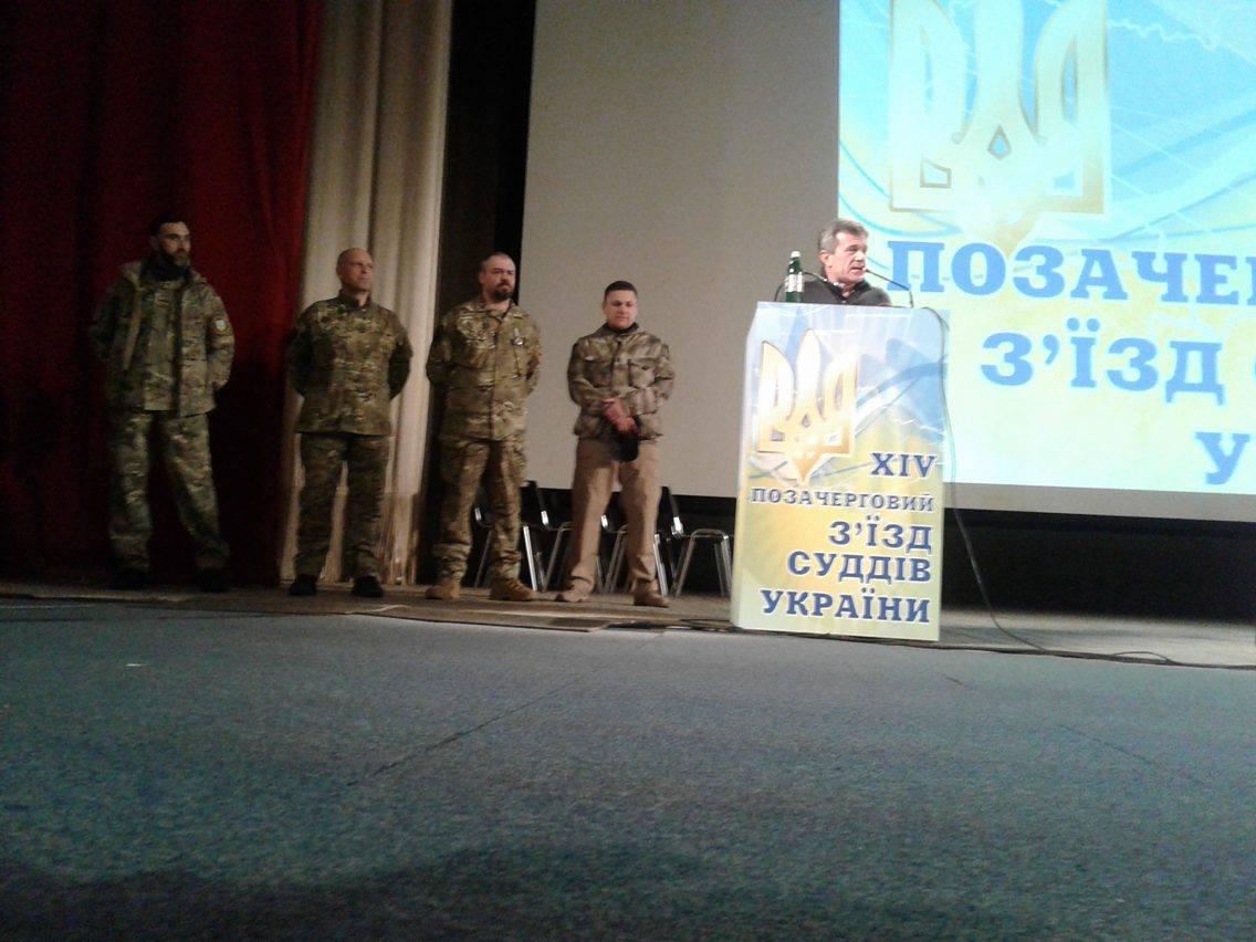 Насъезд судей пришли те, кто выносил вердикты майдановцам