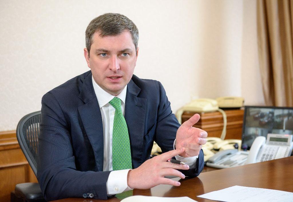 Руководитель Фонда госимущества Билоус написал объявление оботставке