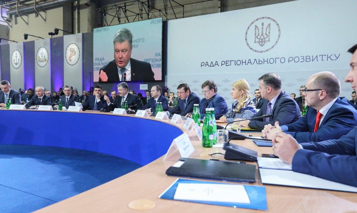 Порошенко поправил руководителя представительства Европейского инвестбанка: «Унас неконфликт, аоккупация»