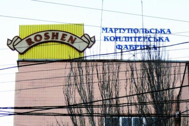 Компания Roshen выставила на реализацию фабрику вМариуполе