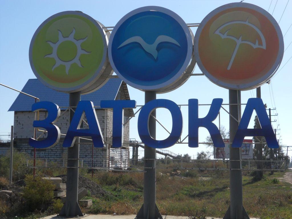 ВОдесской области захватили сооружение милиции ипоселкового совета
