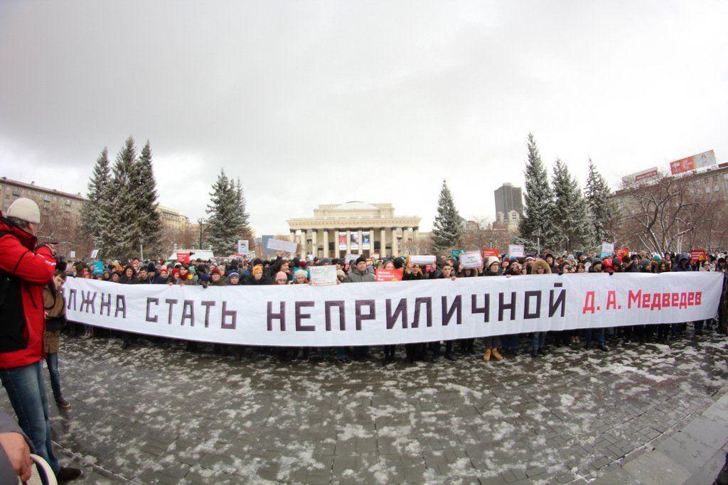ВНовосибирске наакцию против коррупции вышли около 500 человек