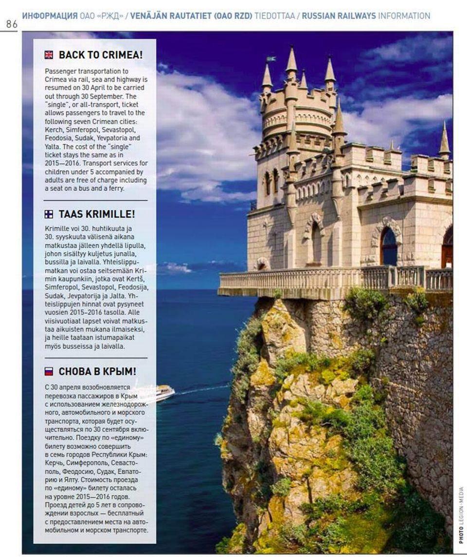 Финская компанияVR пускает под нож журнал Allegro, рекламирующий поездку вКрым