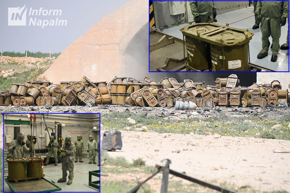 Химическая атака вСирии: нафото росСМИ увидели занимательный момент
