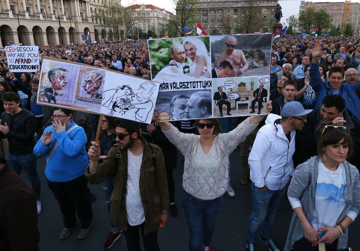 ВВенгрии прошел митинг против закрытия университета Сороса