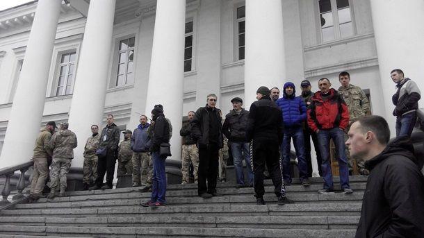 ВПолтаве блокировали работу горсовета