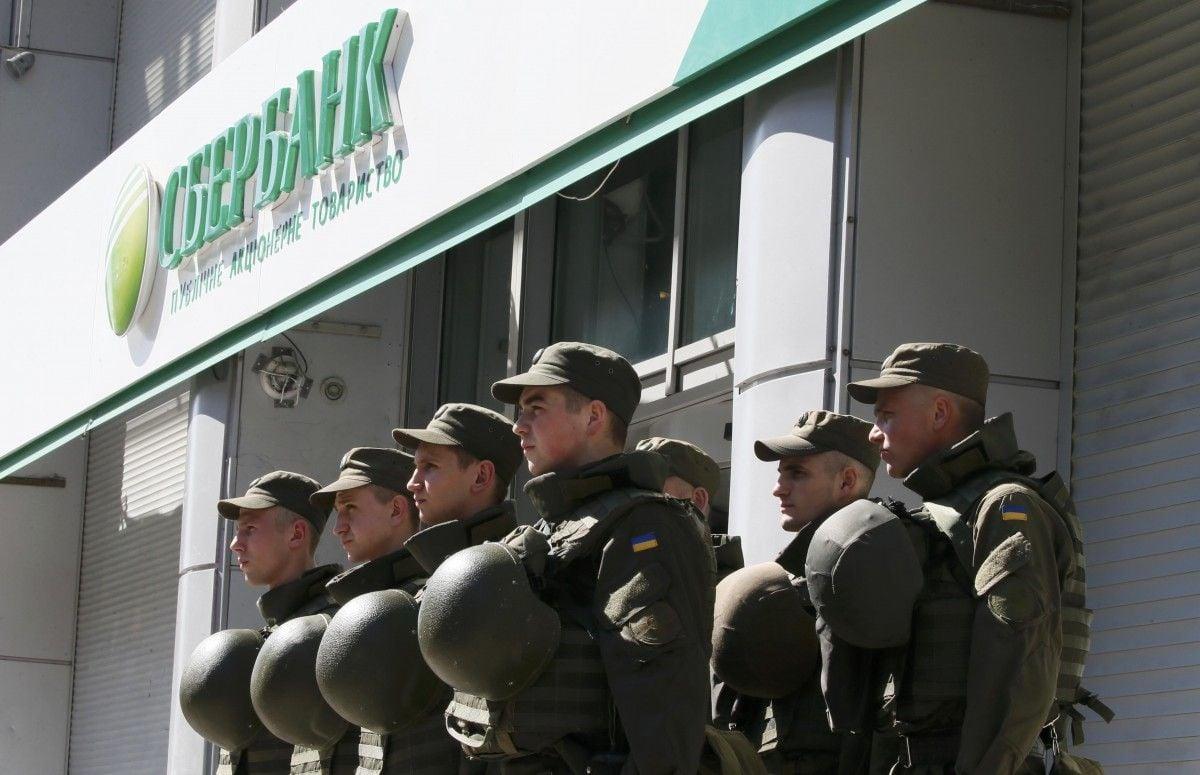 «Нацкорпус» установил палатки около отделения «Сбербанка» вцентре украинской столицы