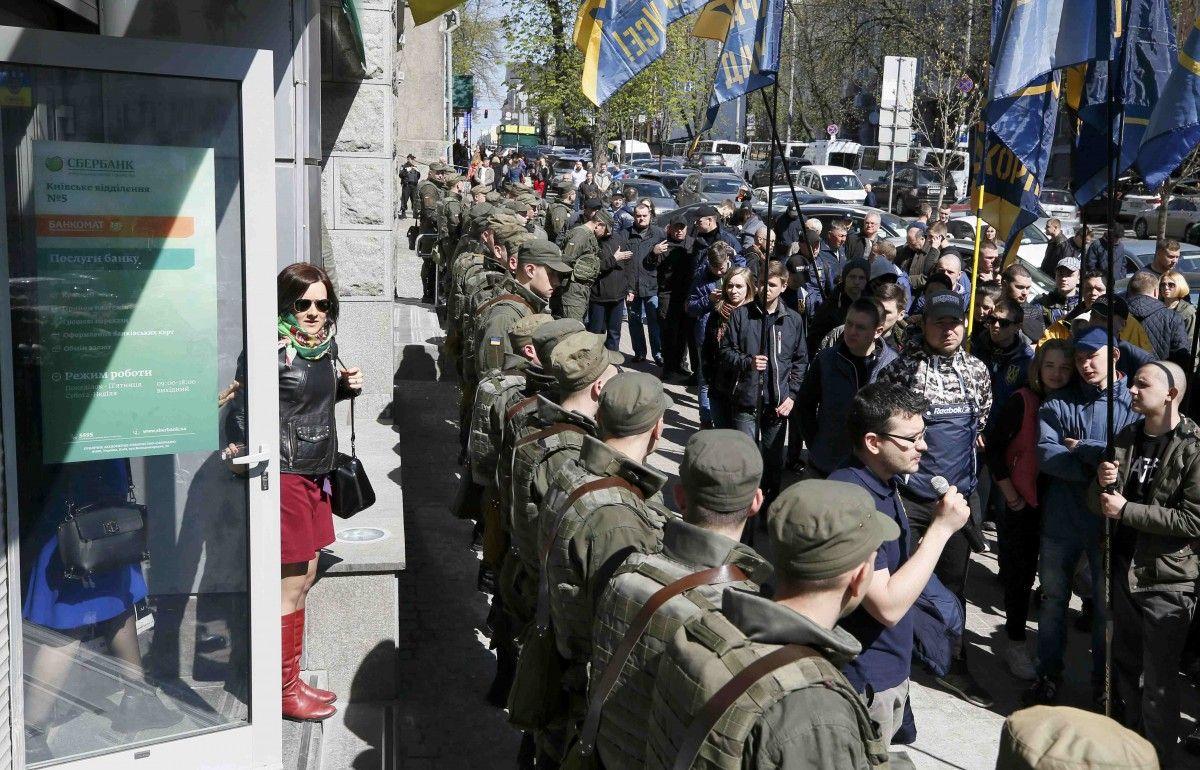 Обуходе сукраинского рынка официально сказал сберегательный банк Российской Федерации