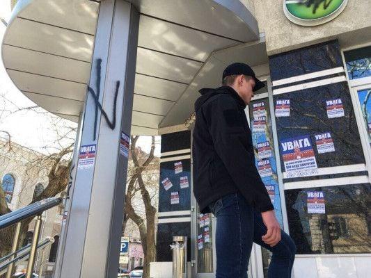 Иными методами: вДнепре отделение Сбербанка накрыли флагом Украины