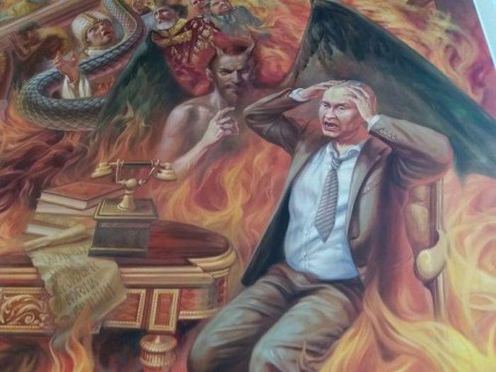 Горящий ваду Путин украсил храм воЛьвовской области