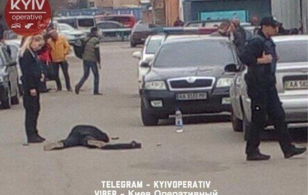 ВКиеве сострельбой задержали подозреваемых вавтоворовстве