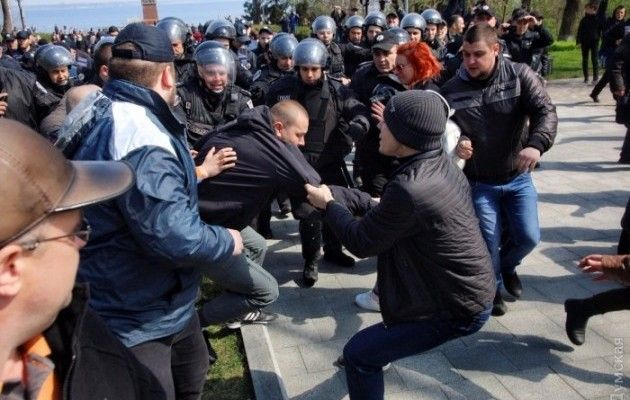 Вцентре Одессы патриоты «наваляли» сепаратистам