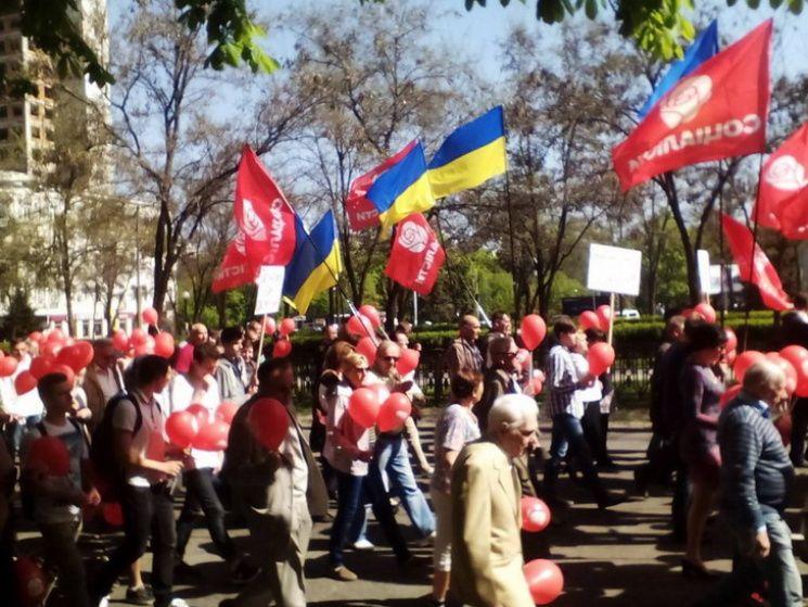 ВДнепре впроцессе первомайской демонстрации произошла стычка