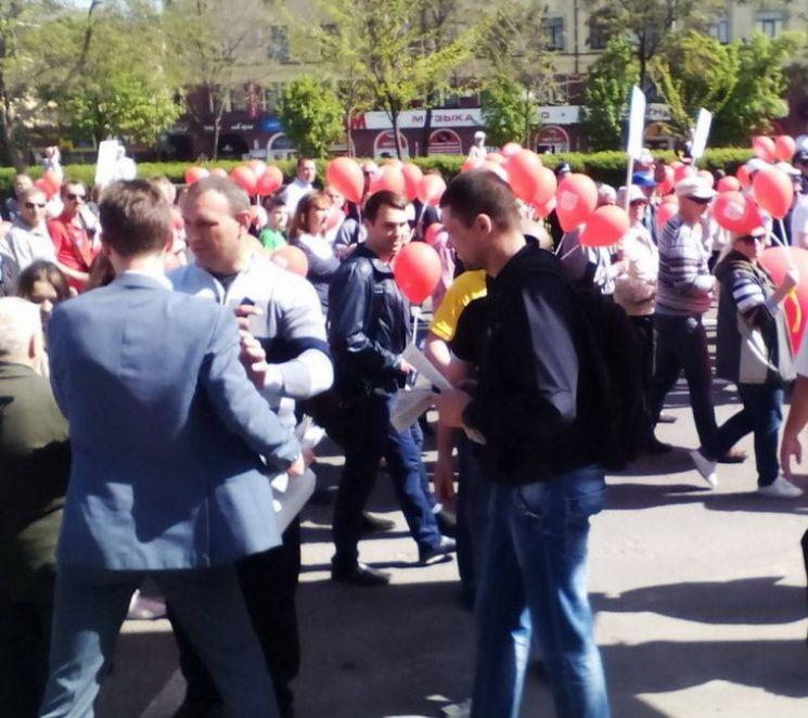 ВДнепре произошла стычка между трудящимися исоциалистами
