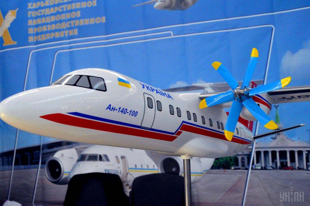 Российское авиационное предприятие прекратило выпуск Ан-140