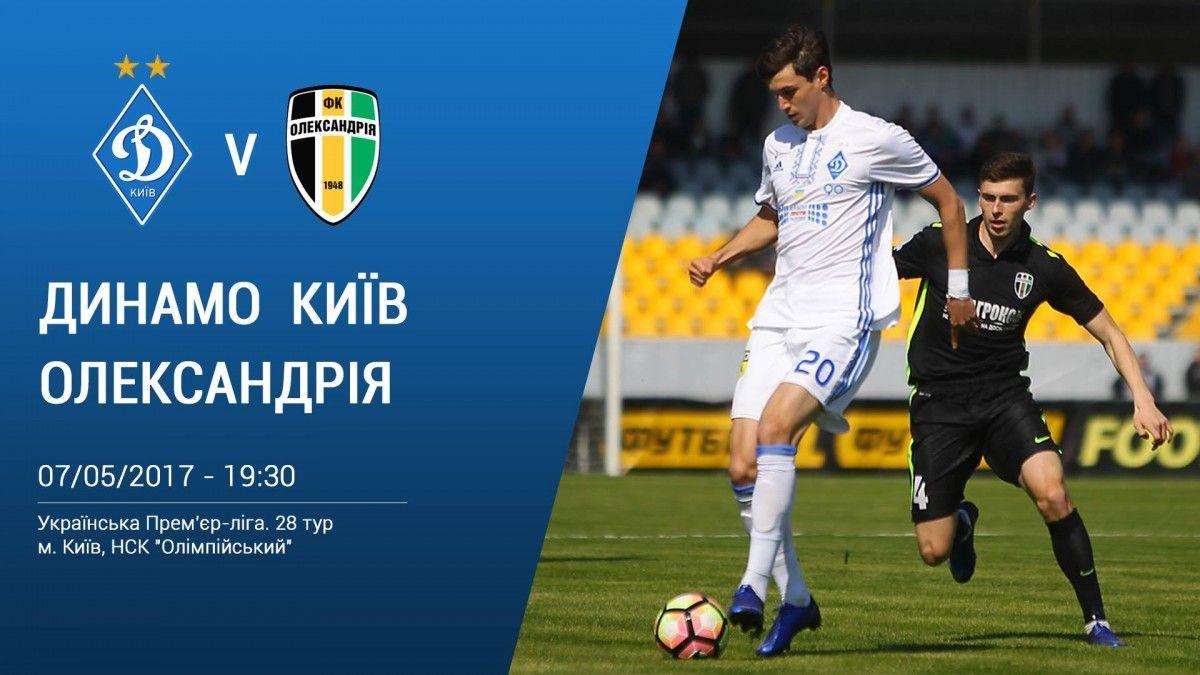 Киевское «Динамо» разгромило «Александрию» вматче чемпионата государства Украины пофутболу