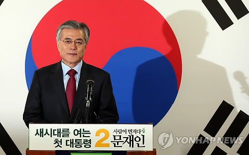Кандидат отдемократов объявил о собственной победе навыборах вЮжной Корее