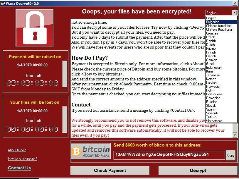 Руководитель Европола предупредил обугрозе свежей волны кибератаки намир
