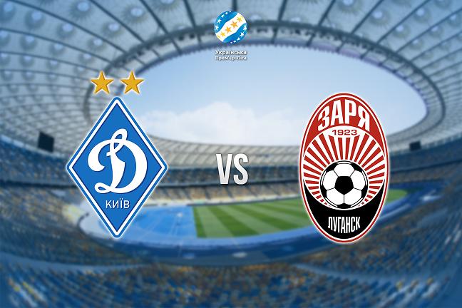 Тренер луганской команды «Зари» прокомментировал игру луганчан вматче против «Динамо»
