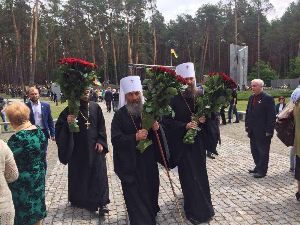 Патриарх Антиохийский ивсего Востока осудил антицерковные законопроекты вгосударстве Украина
