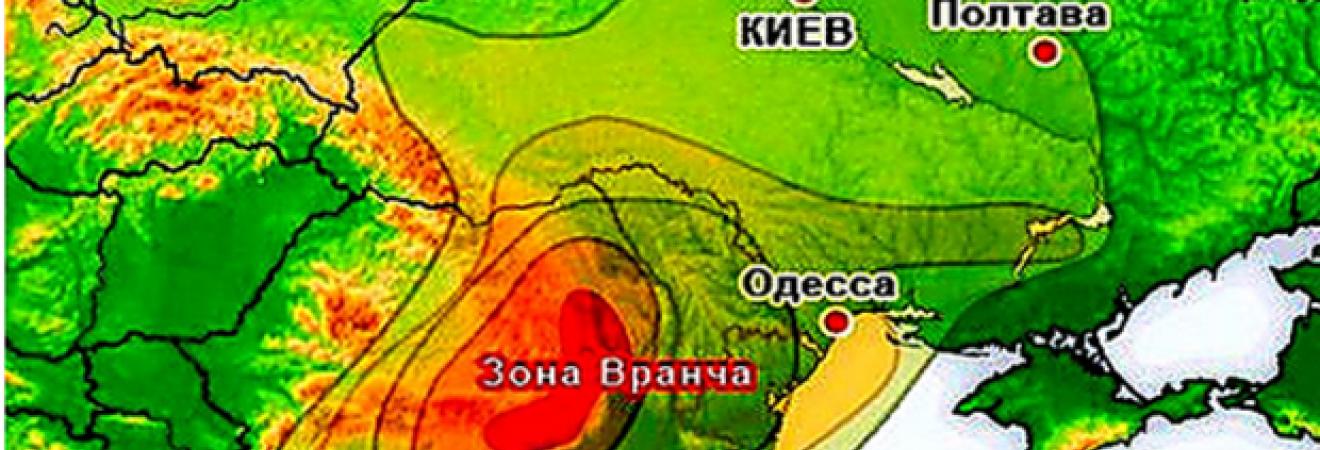 В Украину докатилось румынское землетрясение
