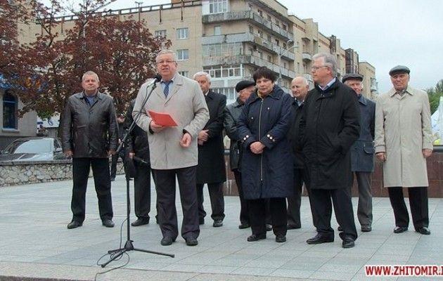 «Красный вождь» Симоненко собрал сотню «леваков» намитинг вЖитомире