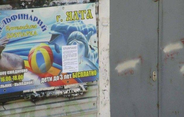 Анонимы пригрозили жителям Крыма и«предателям» скорой расплатой