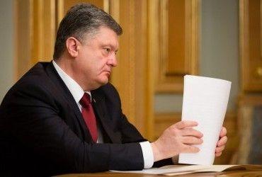 Порошенко заявив, що Україна подолала спричинену війною глибоку кризу