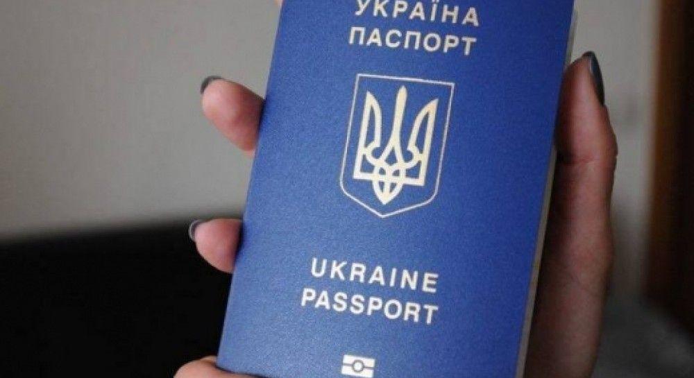 Биометрические паспорта как сделать на украине 975