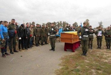 У Харкові поховали загиблого під Іловайськом бійця (фото, відео)