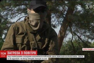 ЗМІ: На Чернігівщині помітили неопізнані безпілотники над складами з боєприпасами (відео)