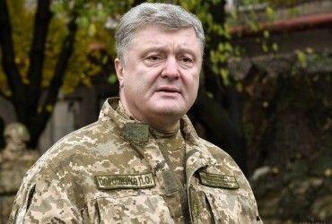 Порошенко: війна на Донбасі ще дуже далека від завершення