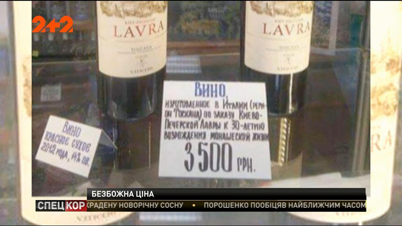 На питання журналістки, чому так дорого коштує пляшка, намісник відмовився відповідати / Скріншот