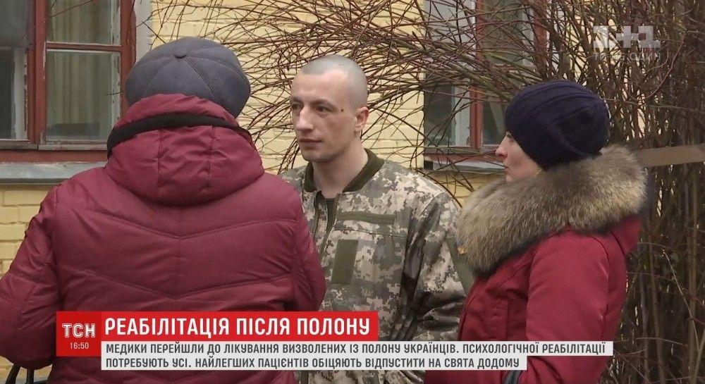 В Раде об освобожденных из плена украинцах Они могут быть завербованы