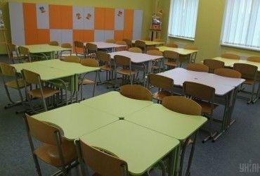 V Ukraїni počaly zakryvaty školy na karantyn