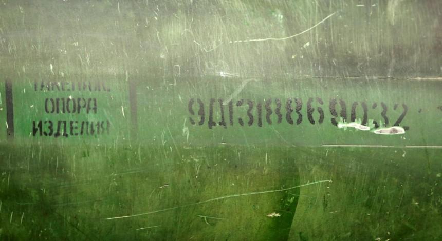 """Prokuratura Niderlandiv pro katastrofu MH17: Rosija znaje pro zastosuvannya """"Buka"""", ale movčyt' pro ce"""